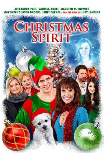 (Christmas Spirit)