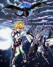 Крест Анж: Танец ангела с драконом