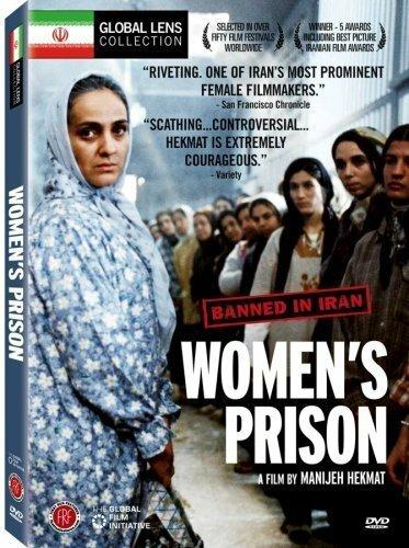 Смотрет онлайн женская тюрма