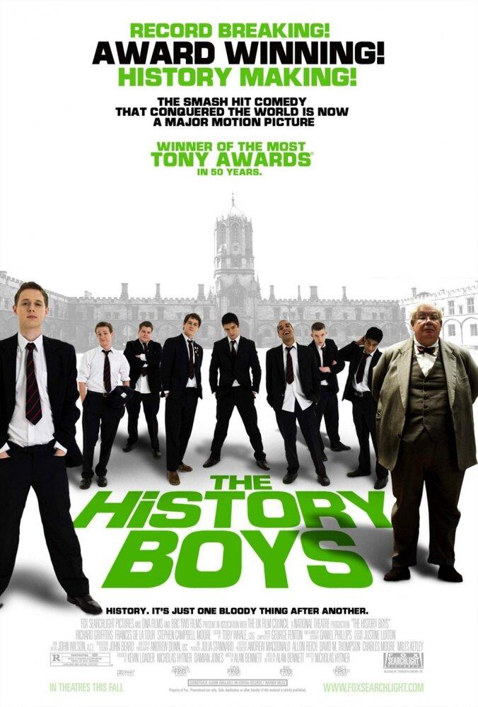 Любители истории / The History Boys (2006) смотреть в HD