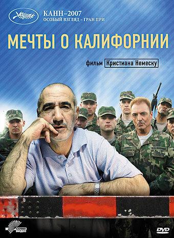 Фильм Закрытая школа 2 сезон 20 серия