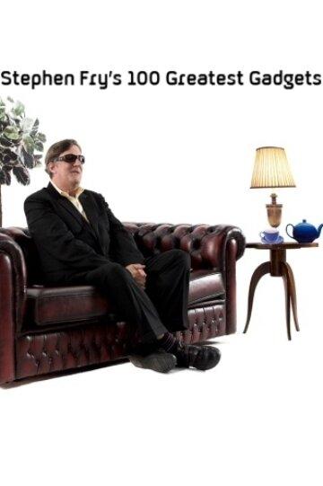 100 величайших гаджетов со Стивеном Фраем (2011) полный фильм онлайн