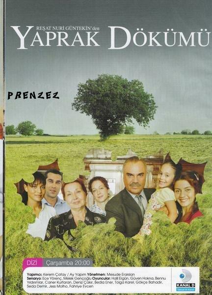 листопад фильм 2006 скачать торрент
