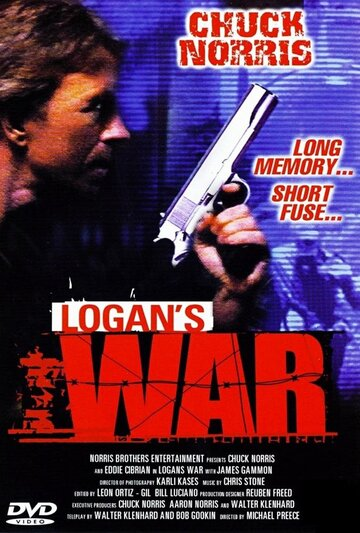 Война Логана (ТВ)