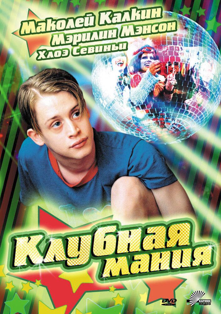 KP ID КиноПоиск 6187