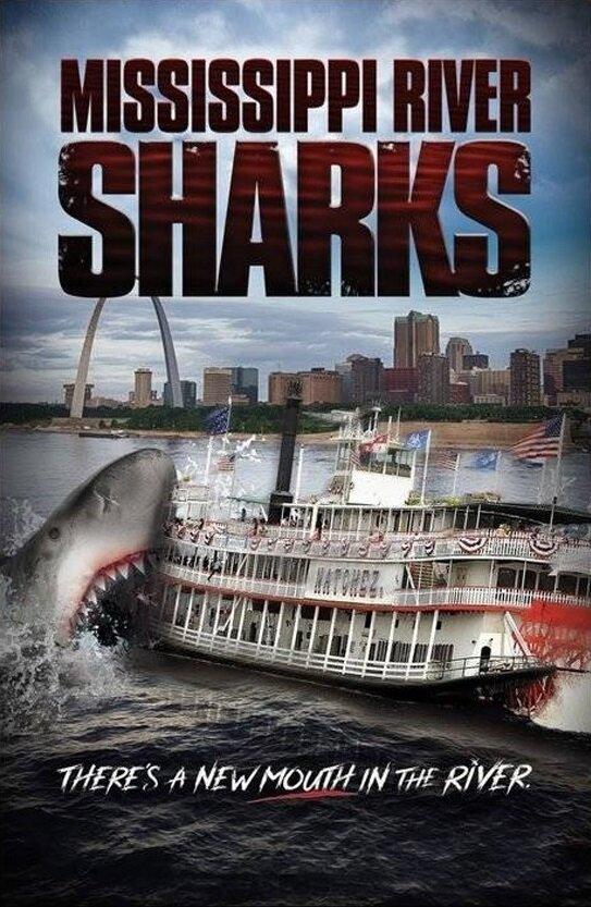 Фильмы про акул.