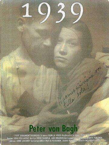 1939 (1993)