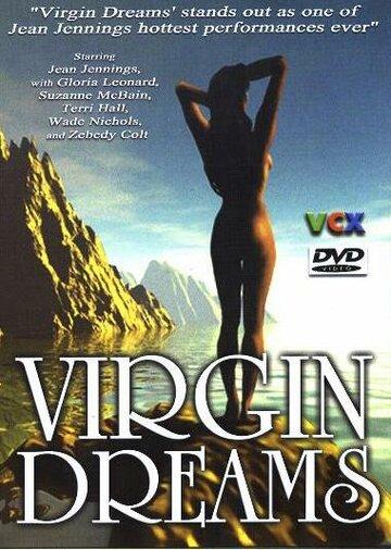 Сны девственницы (1977) полный фильм онлайн