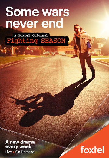 Сезон боёв 2018 | МоеКино