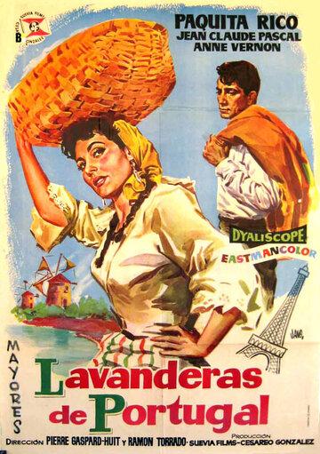 Португальские прачки (1957)