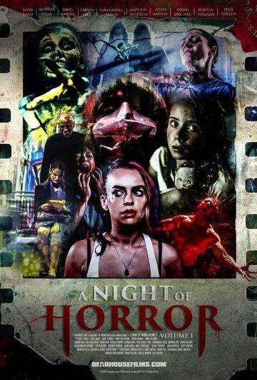 Download Movie Ночь ужасов, часть 1