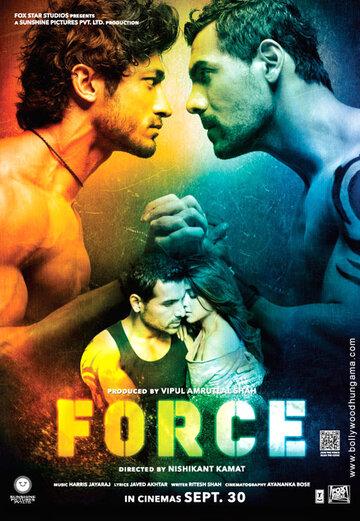 Спецотряд «Форс» (2011) - смотреть онлайн