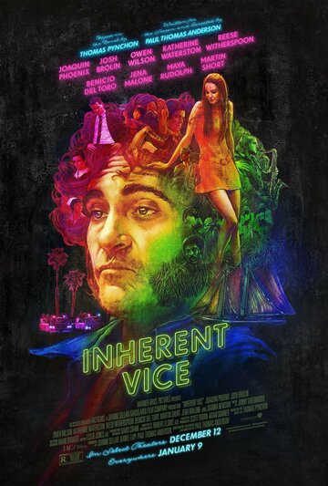 ���������� ����� (Inherent Vice)