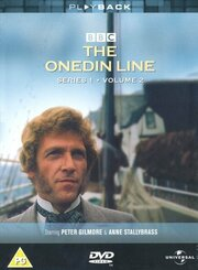 Линия Онедина (1971)