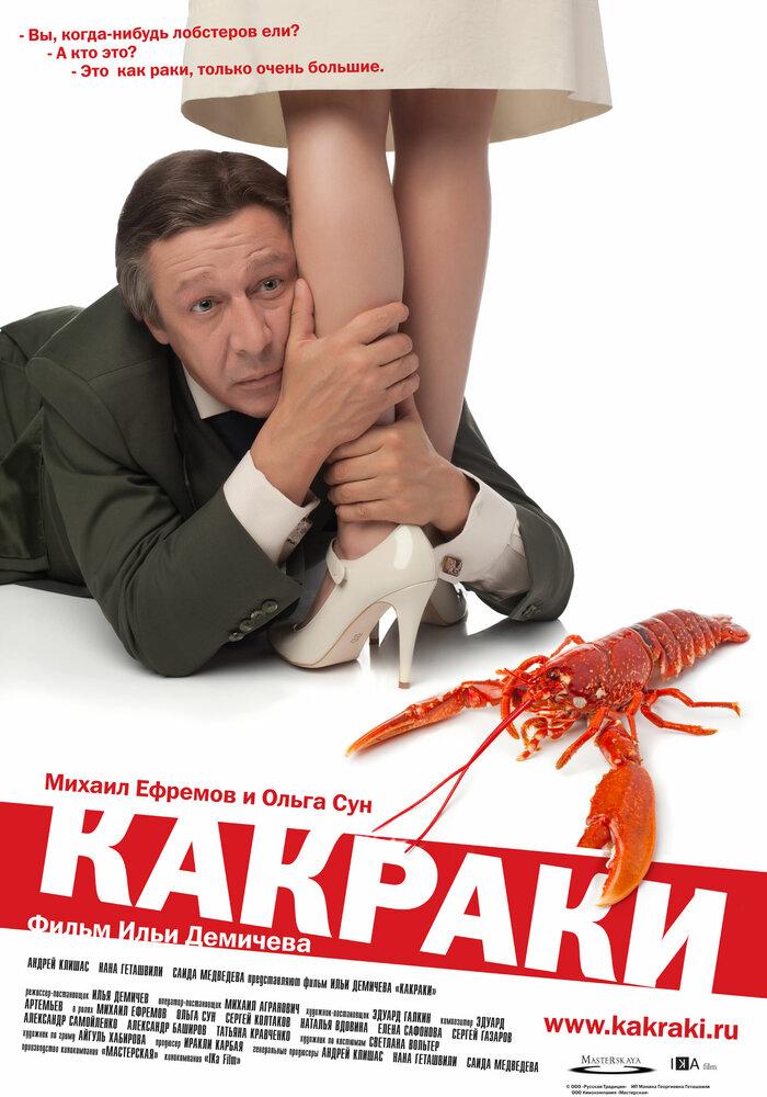 KP ID КиноПоиск 451300