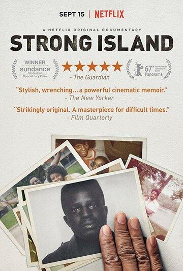 Стронг-Айленд (Strong Island)