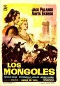 Монголы (1961)