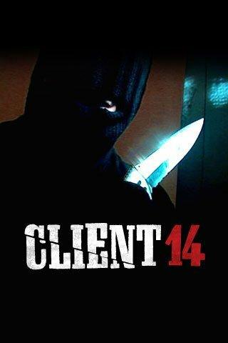 Клиент 14