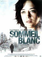 Белый сон (2009)