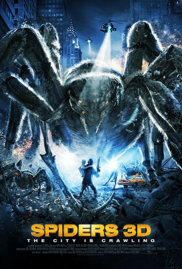 ����� (Spiders)