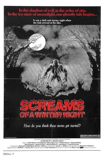 Screams of a Winter Night (1979)