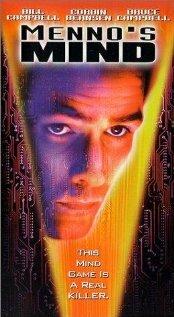 Битва умов (1997)