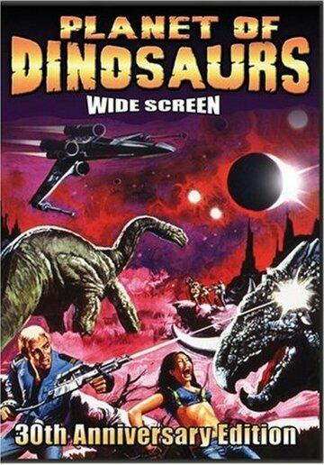 Фильм Планета динозавров