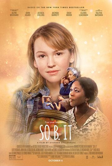 Постер к фильму Да будет так (2016)