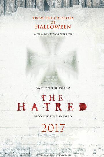 Ненависть (2017)