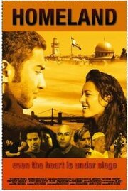 Homeland (2008)