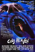 Холодные небеса (1990)