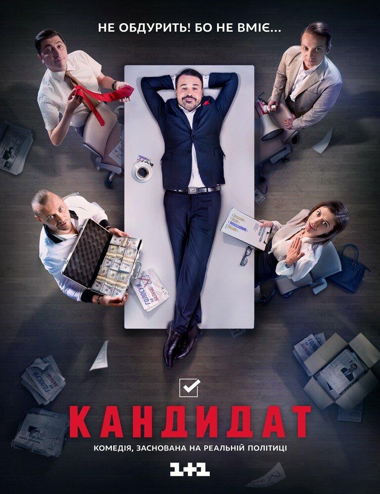 Самая классная комедия калачи русские комедии, русские фильмы.