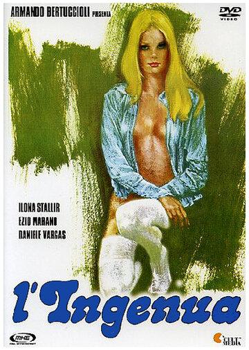 Простушка (1975)