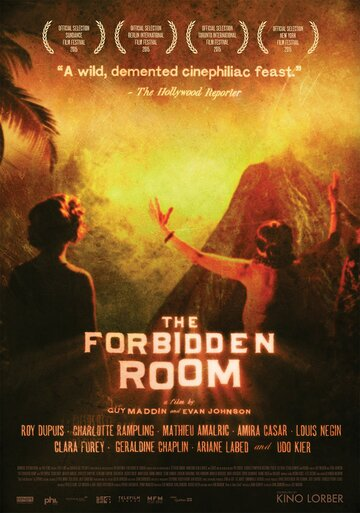 ��������� ������� (The Forbidden Room)