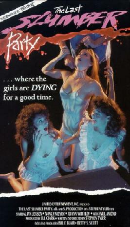 Последний девичник (1988)