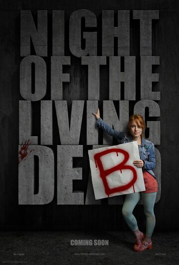 ���� ����� ��� / Night of the Living Deb (2015) �������� ������