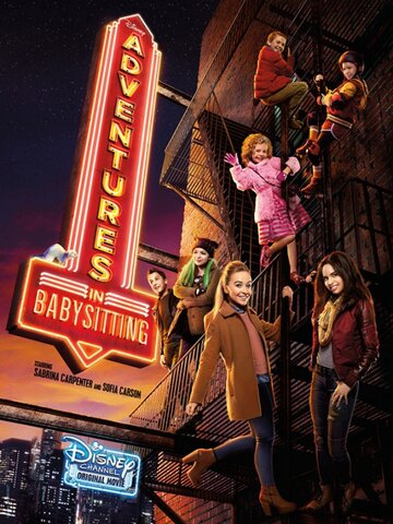 ����������� ���� ���� / Adventures in Babysitting (2016) �������� ������