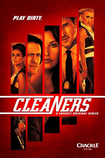 ����������� (Cleaners)