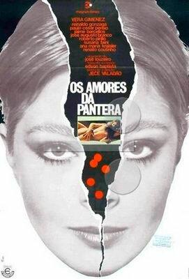 Любовники пантеры (1977)