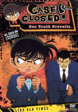 Детектив Конан [ТВ] / Meitantei Conan / Case Closed (1996)