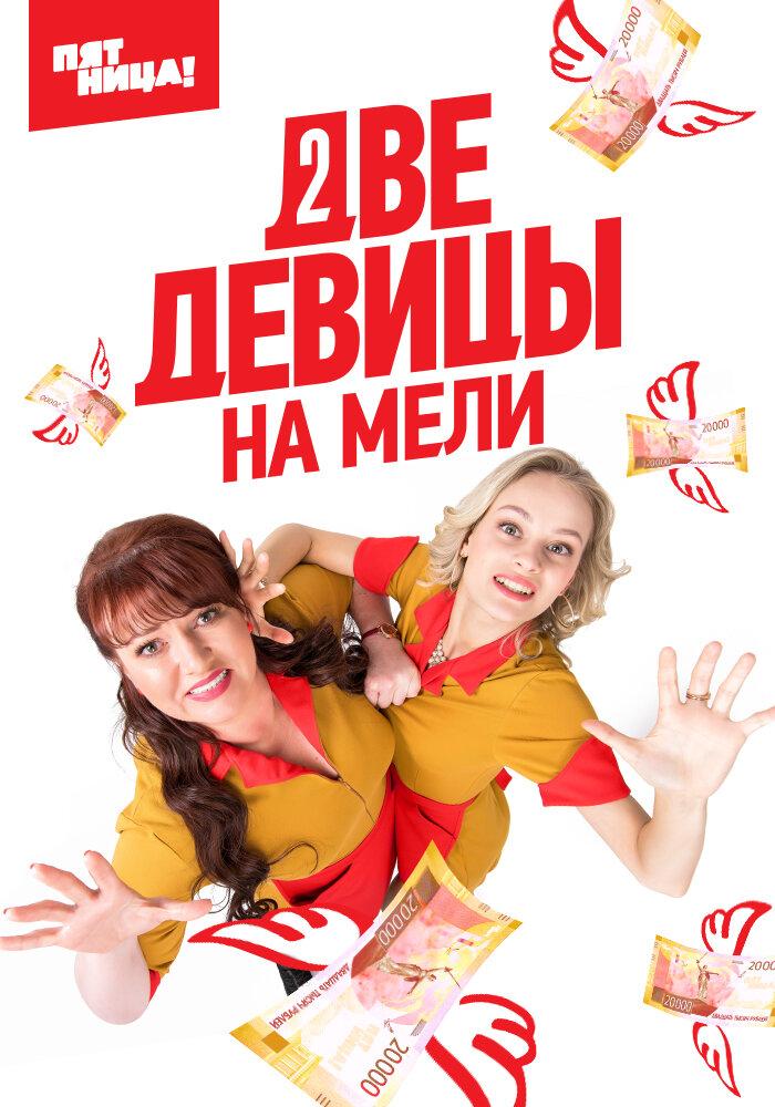 KP ID КиноПоиск 1244008