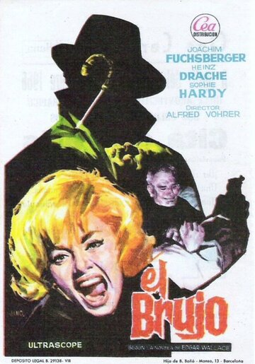 Маг (1964)