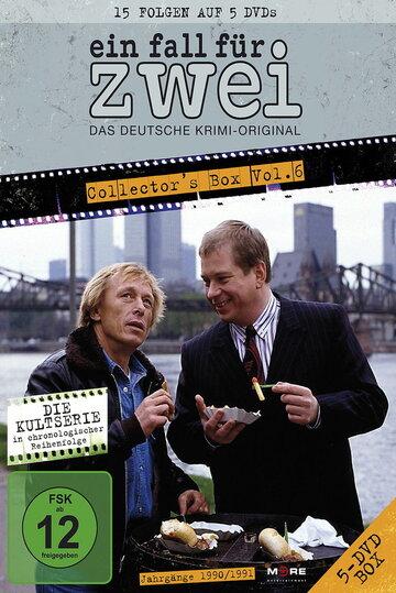 Дело на двоих (сериал, 40 сезонов) (1981) — отзывы и рейтинг фильма