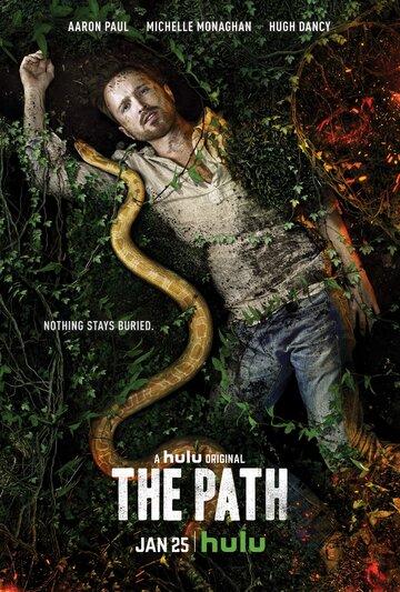 Путь (сериал 2016 – ...) The Path