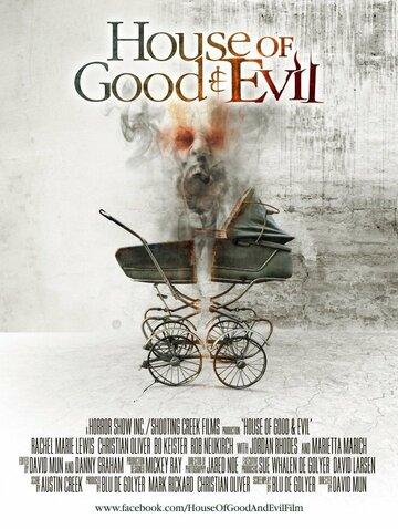Смотреть онлайн Дом добра и зла