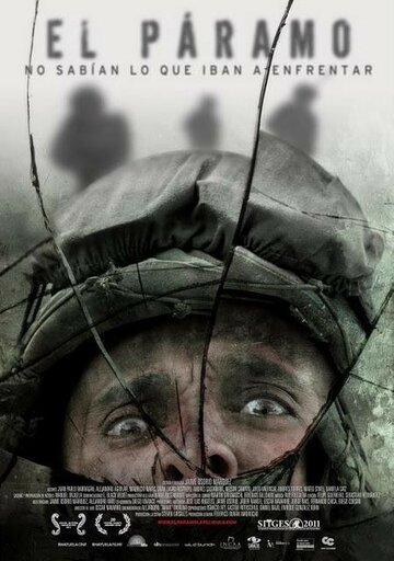 Кино Трансформеры: Битвы зверей
