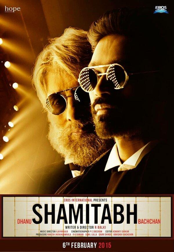 Шамитабх (2015)