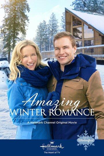 Дивная романтика зимы 2020 | МоеКино