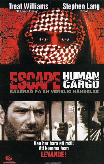 Побег: Живой груз / Escape: Human Cargo (1998)