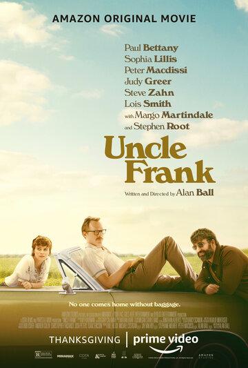 Дядя Фрэнк 2020 | МоеКино
